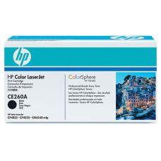 Зареждане на HP CE260A