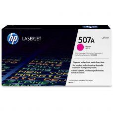 Зареждане на HP CE403A