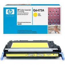 Зареждане на HP Q6472A